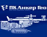 PK Anker Geo