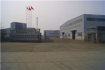 Verkaufsplatz Hefei sander heavy machinery Co.,Ltd
